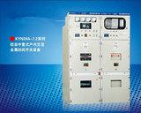 KYN28型铠装移开式交流金属封闭开关柜